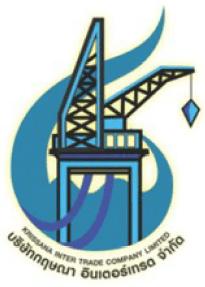 Krisana Logo